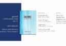 """""""La Cultura in Provincia"""", il nuovo libro di Alfio Borghese"""